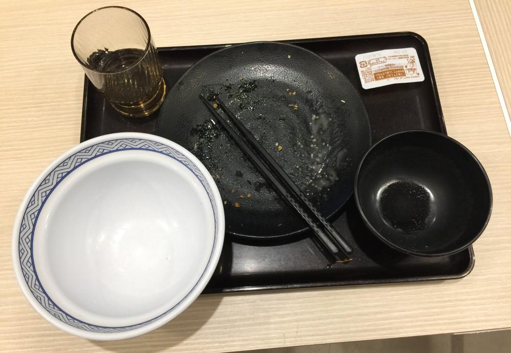 f:id:ayafumi-rennzaki:20200213224235j:plain