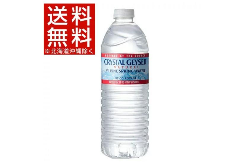 f:id:ayafumi-rennzaki:20200216051627j:plain