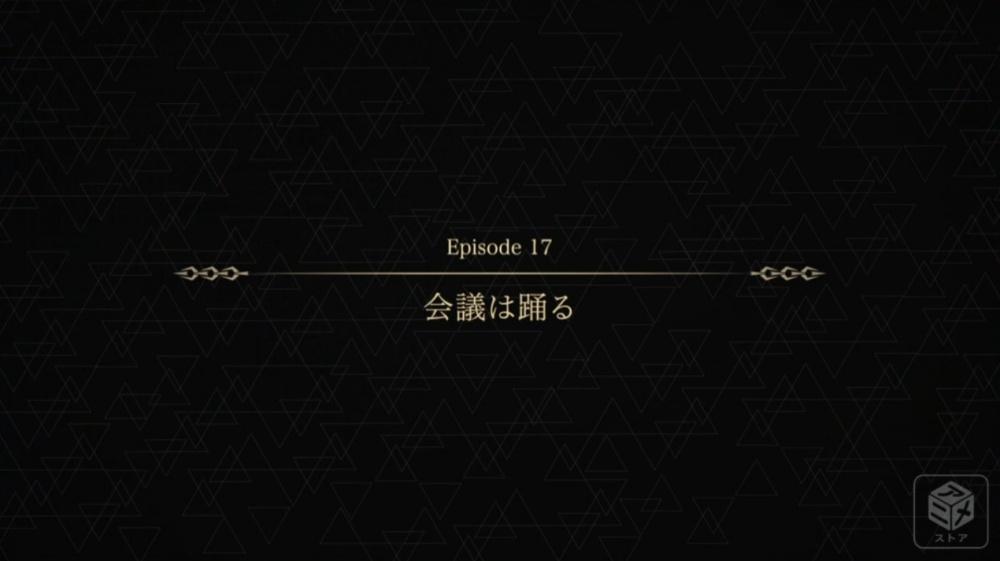 f:id:ayafumi-rennzaki:20200217150623j:plain