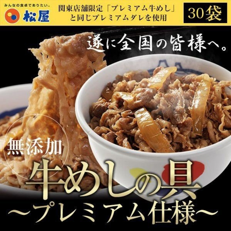 f:id:ayafumi-rennzaki:20200217163951j:plain