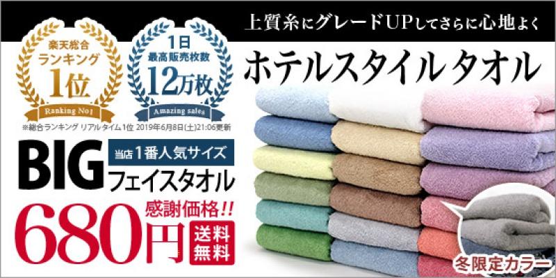 f:id:ayafumi-rennzaki:20200217165153j:plain