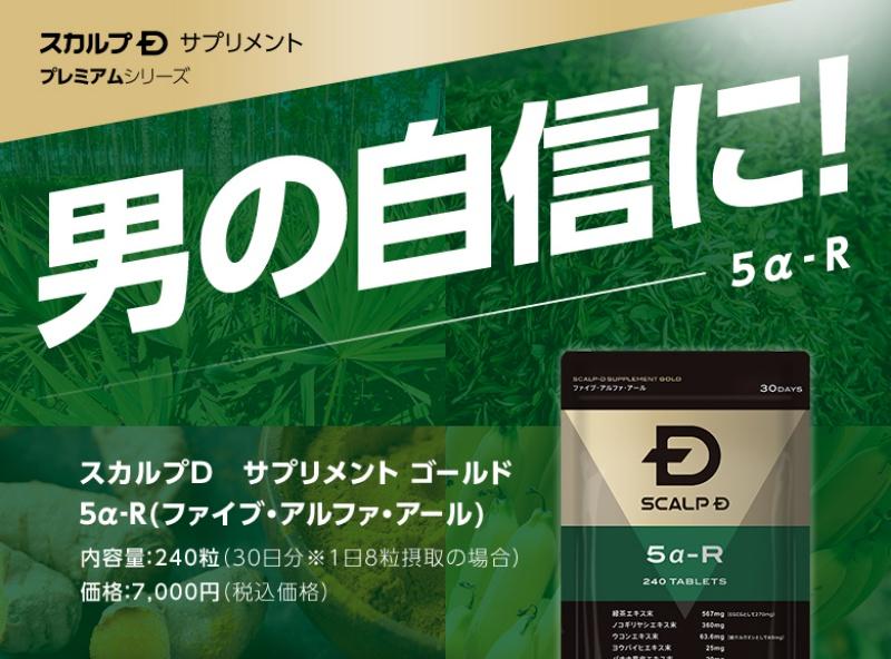 f:id:ayafumi-rennzaki:20200218164136j:plain