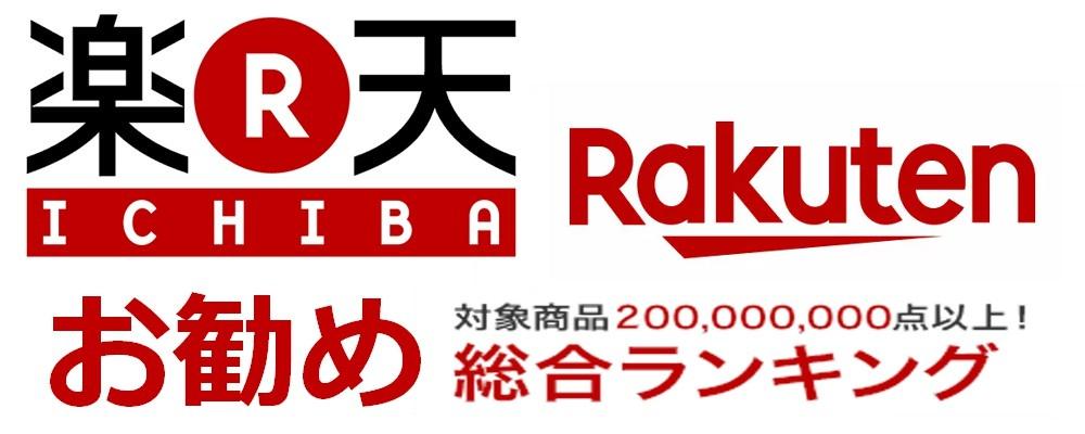 f:id:ayafumi-rennzaki:20200218183459j:plain