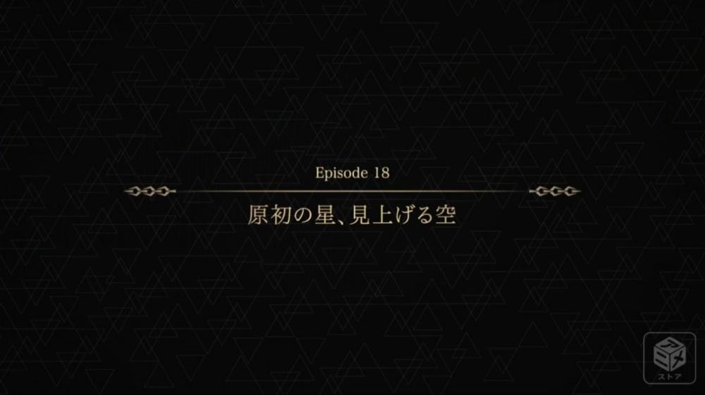 f:id:ayafumi-rennzaki:20200226222919j:plain
