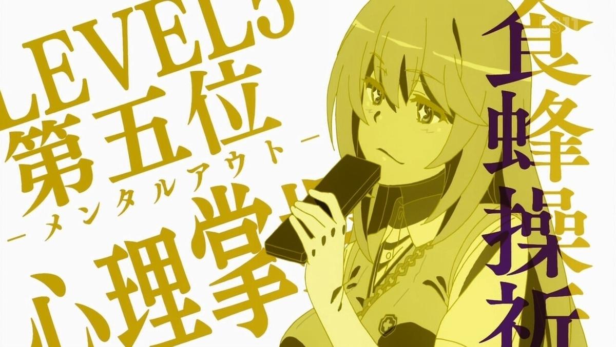 f:id:ayafumi-rennzaki:20200301135934j:plain