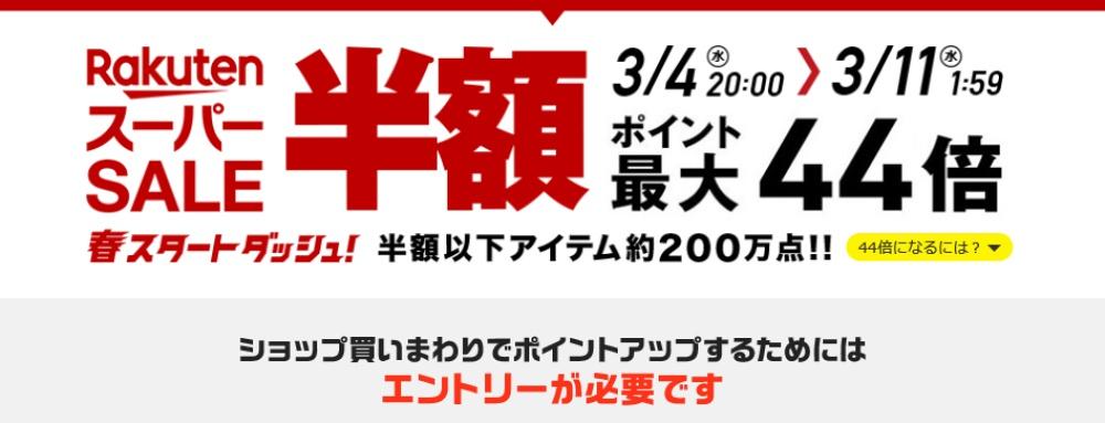 f:id:ayafumi-rennzaki:20200303203746j:plain