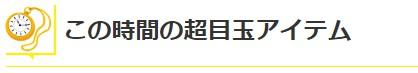 f:id:ayafumi-rennzaki:20200305054436j:plain