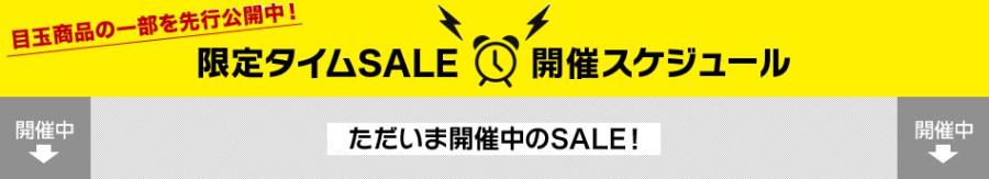 f:id:ayafumi-rennzaki:20200305055323j:plain