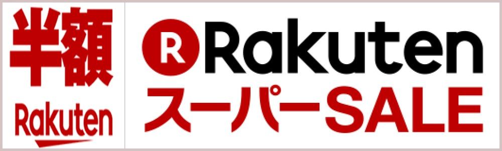 f:id:ayafumi-rennzaki:20200306062754j:plain