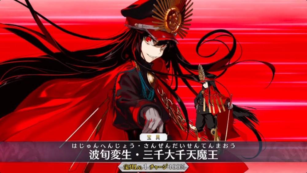 f:id:ayafumi-rennzaki:20200307184711j:plain