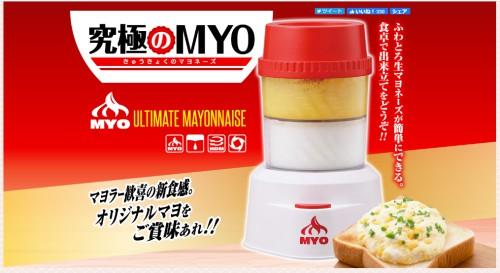 f:id:ayafumi-rennzaki:20200307215135j:plain