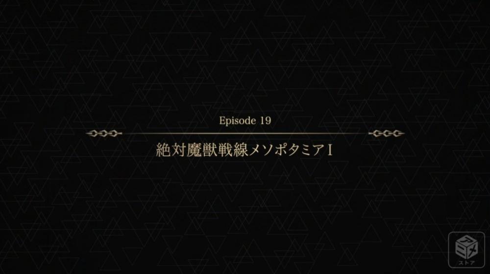 f:id:ayafumi-rennzaki:20200309153622j:plain