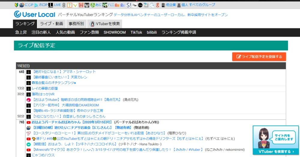 f:id:ayafumi-rennzaki:20200315054931j:plain