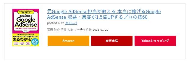 f:id:ayafumi-rennzaki:20200315185511j:plain