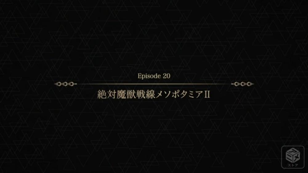 f:id:ayafumi-rennzaki:20200317060405j:plain