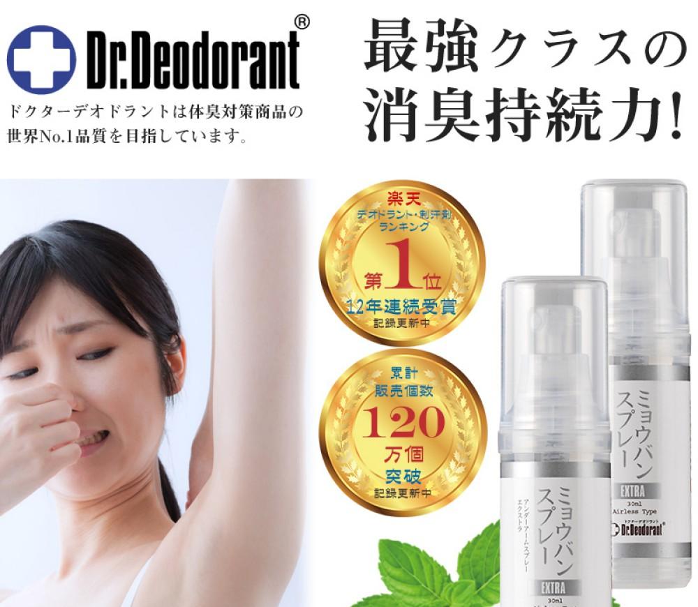 f:id:ayafumi-rennzaki:20200320061904j:plain