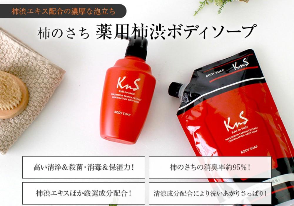 f:id:ayafumi-rennzaki:20200320062635j:plain