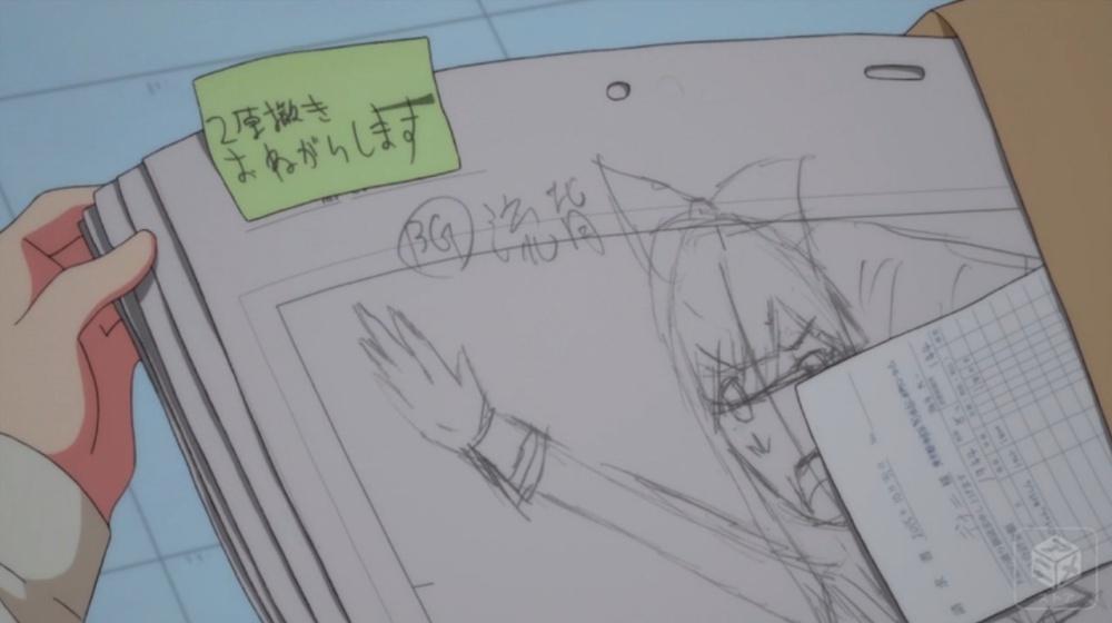 f:id:ayafumi-rennzaki:20200321110915j:plain