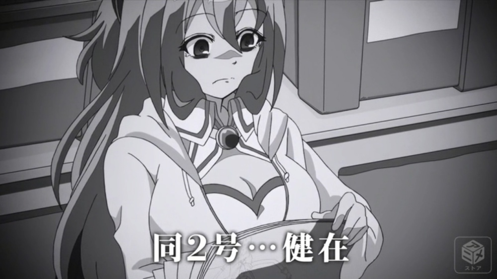 f:id:ayafumi-rennzaki:20200321172337j:plain