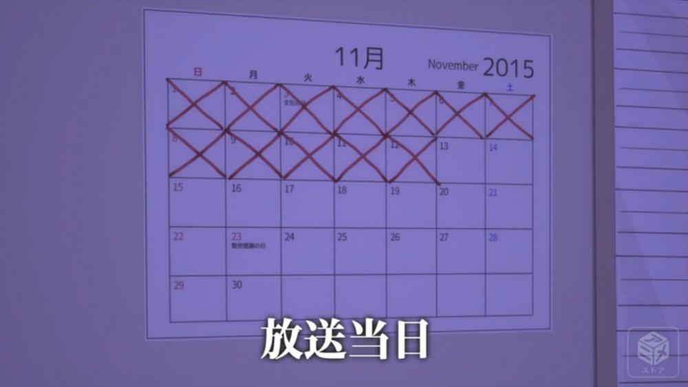 f:id:ayafumi-rennzaki:20200321172545j:plain