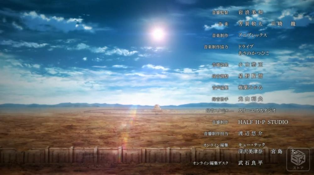 f:id:ayafumi-rennzaki:20200326192651j:plain