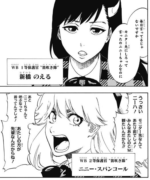 f:id:ayafumi-rennzaki:20200401062822j:plain