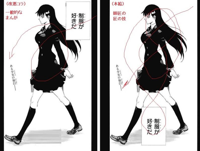 f:id:ayafumi-rennzaki:20200401063756j:plain