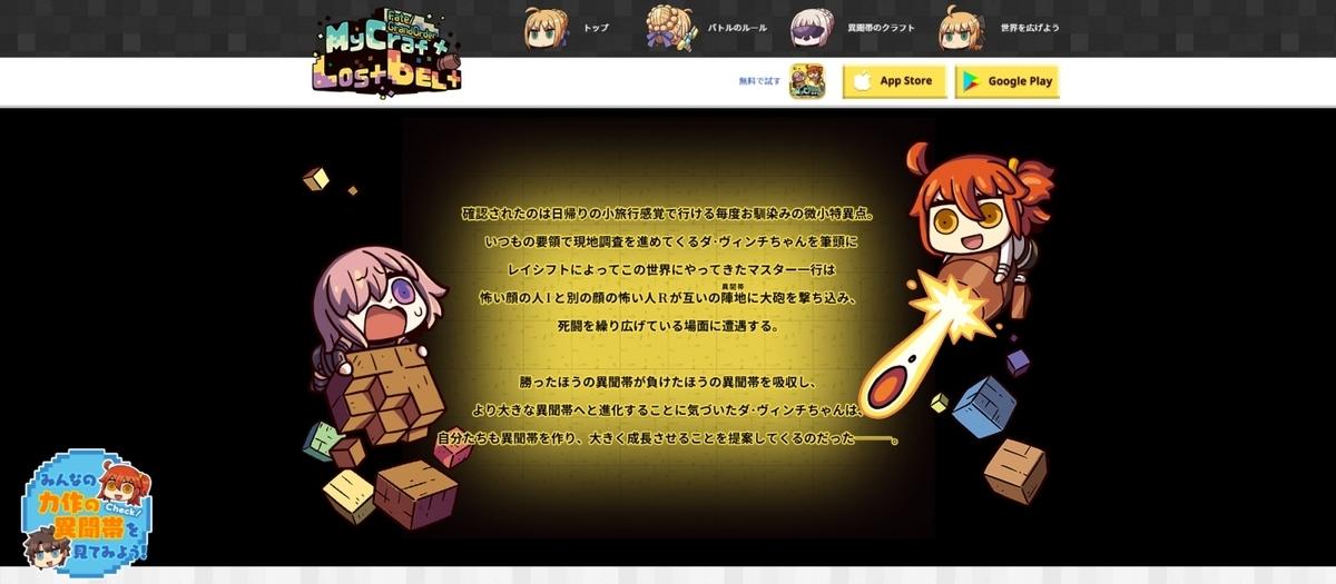 f:id:ayafumi-rennzaki:20200401212821j:plain