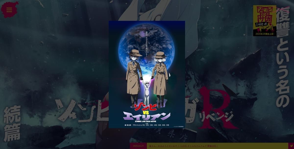f:id:ayafumi-rennzaki:20200401213319j:plain