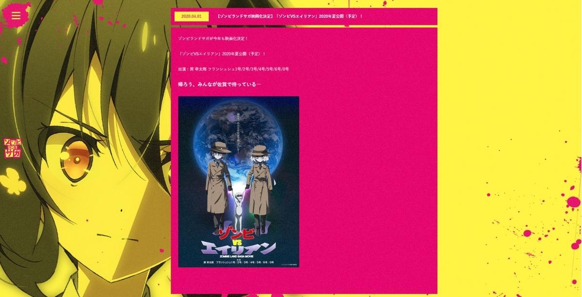 f:id:ayafumi-rennzaki:20200401213352j:plain