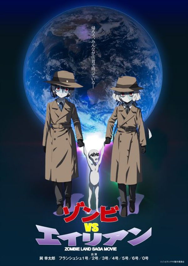 f:id:ayafumi-rennzaki:20200401213555j:plain