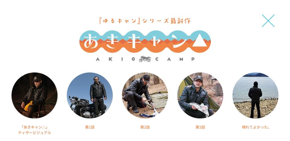 f:id:ayafumi-rennzaki:20200401214139j:plain