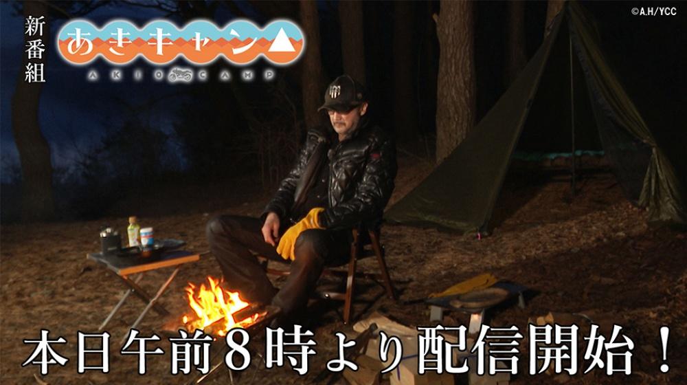 f:id:ayafumi-rennzaki:20200401214200j:plain