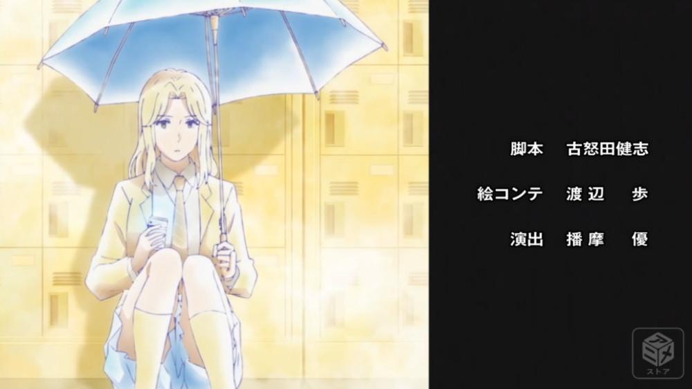 f:id:ayafumi-rennzaki:20200410214441j:plain