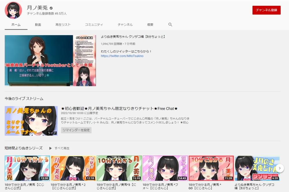 f:id:ayafumi-rennzaki:20200411093523j:plain