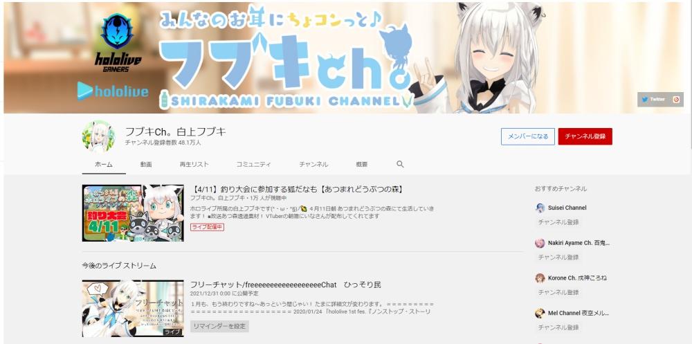f:id:ayafumi-rennzaki:20200411093717j:plain