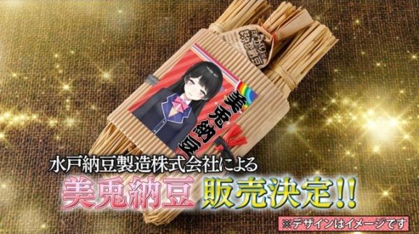 f:id:ayafumi-rennzaki:20200411094358j:plain