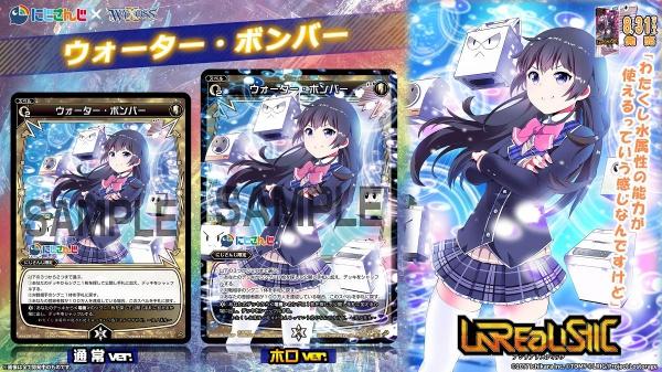 f:id:ayafumi-rennzaki:20200411095226j:plain