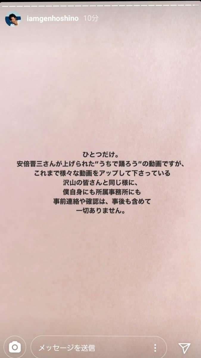 f:id:ayafumi-rennzaki:20200413055845j:plain