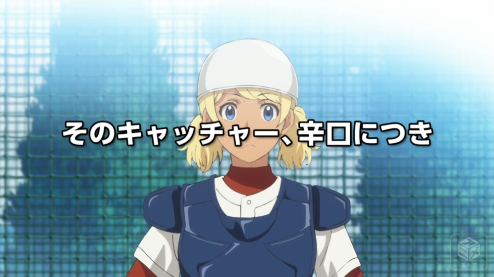 f:id:ayafumi-rennzaki:20200413171621j:plain