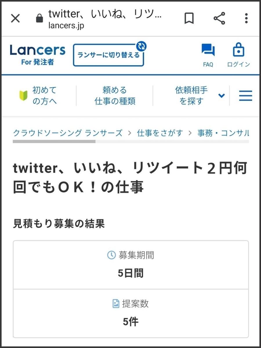f:id:ayafumi-rennzaki:20200413201419j:plain