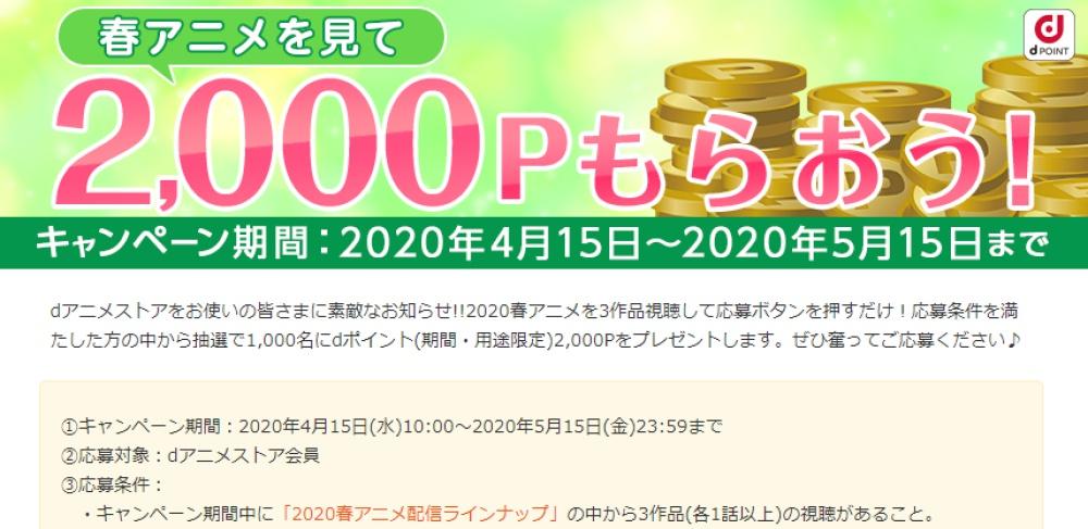 f:id:ayafumi-rennzaki:20200415165252j:plain