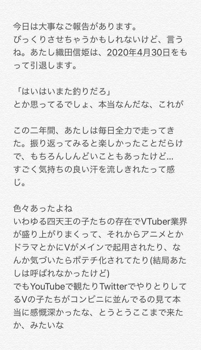f:id:ayafumi-rennzaki:20200415175235j:plain