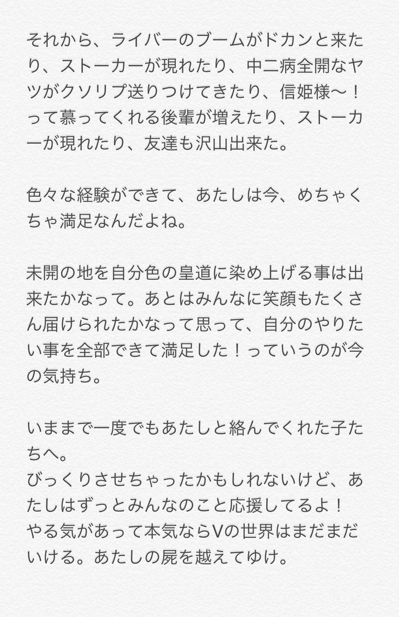 f:id:ayafumi-rennzaki:20200415175319j:plain