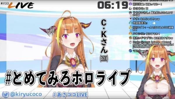 f:id:ayafumi-rennzaki:20200419145034j:plain