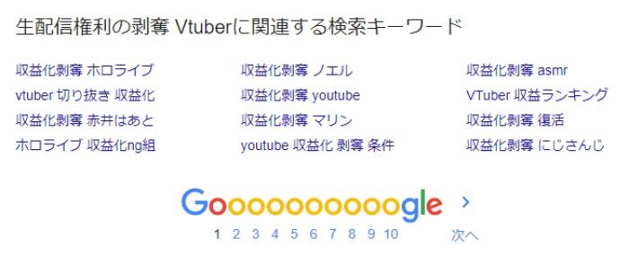 f:id:ayafumi-rennzaki:20200419154830j:plain