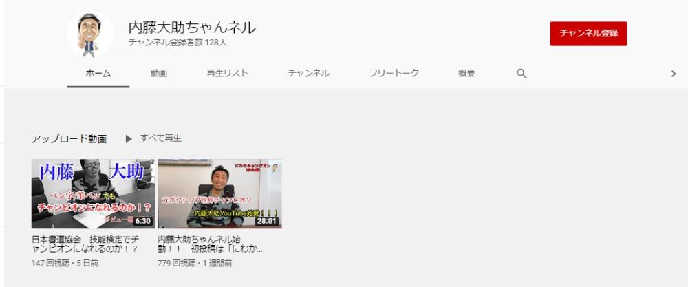 f:id:ayafumi-rennzaki:20200421193346j:plain