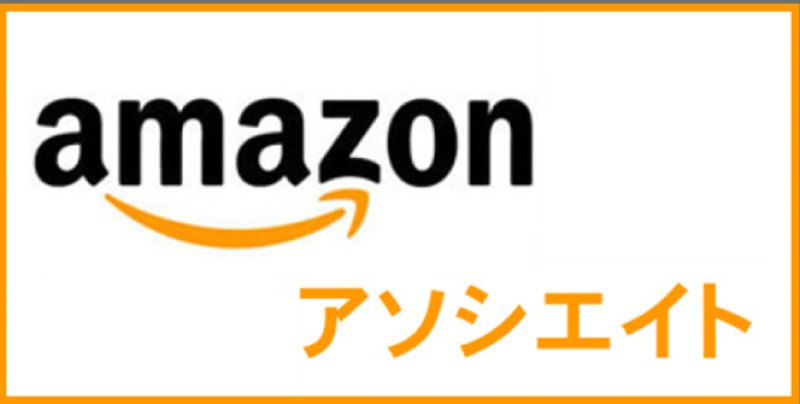 f:id:ayafumi-rennzaki:20200428215005j:plain