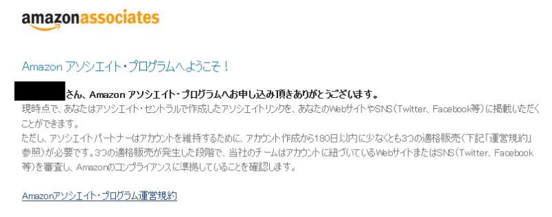 f:id:ayafumi-rennzaki:20200429195835j:plain
