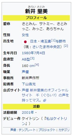 f:id:ayafumi-rennzaki:20200503140347j:plain